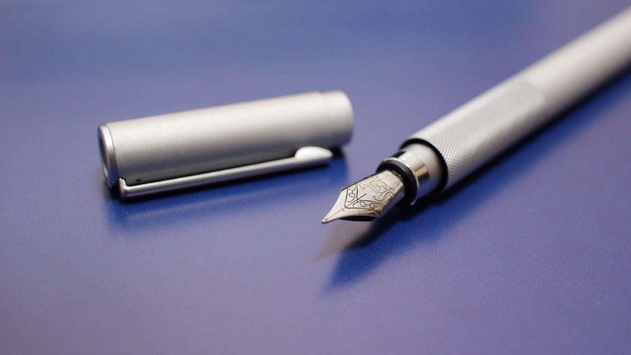 無印良品の丸軸万年筆